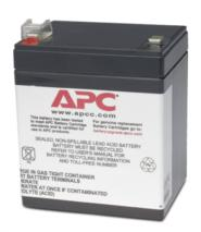 Батарея APC Replacement Battery Cartridge RBC45(аналог)
